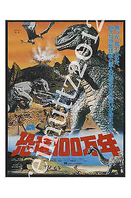 One Million Years B.C. - Hammer - New collectable film poster postcard 1 (B)