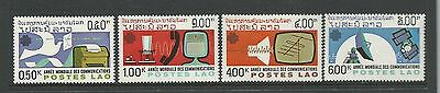 1983 World Communications Year set 4 Complete MUH/MNH as Purchased