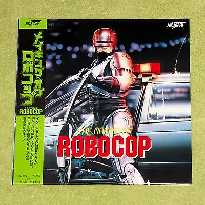 THE MAKING OF ROBOCOP [Documentary] - RARE 1988 JAPAN LASERDISC + OBI (HCL-5004)