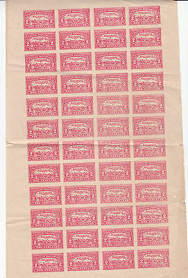 1903 Consejo Provincial Matanzas (1Cuba) Revenue MNH IMPERF Sheet of 96 (NG)