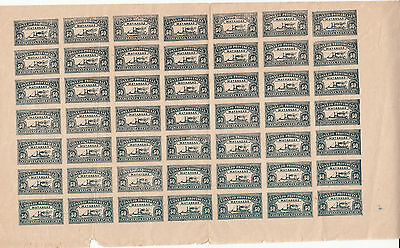 1903 Consejo Provincial Matanzas (1Cuba) Revenue MNH IMPERF Sheet of 98 (NG)