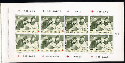 BELGIUM 1963 RED CROSS BOOKLET PANE MINT, NH in FOLDER B745a