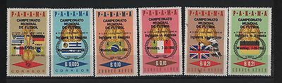 Panama 1966 World Cup Soccer Championships Flags Player Overprinted Set # 470-E
