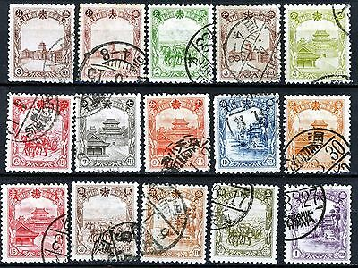 Manchukuo Issues of 1936 Set of 15 Used Scott's 83 84 86 - 88 90-94 96-100