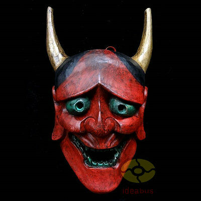 Chinese Folk Art Wood Carved Painted NUO MASK Walldecor Art - The Judge of Hell