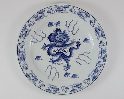Vintage Chinese blue and white porcelain hand painted dragon plate