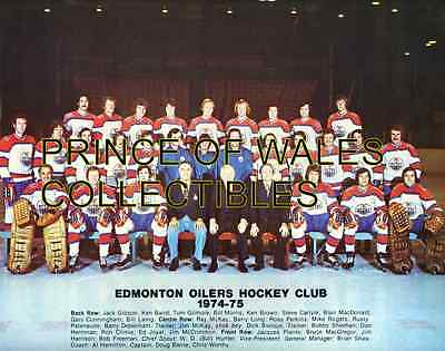 1975(B) Edmonton Oilers Team Photo 8X10