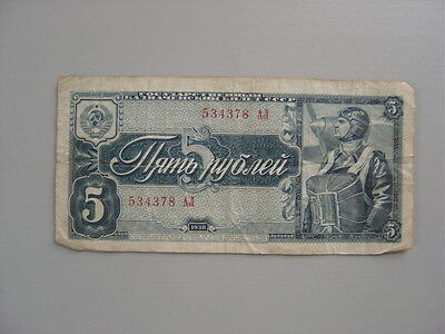 1938 Russian Currency 5 Ruble WWII Pilot Aviator Paper Money CCCP USSR