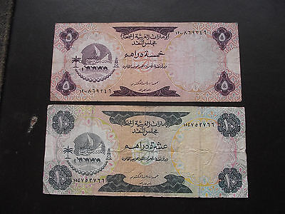 United Arab Emirates (Currency Board). 2 Notes: 10 Dirhams & 5 Dirhams Nd (1973)