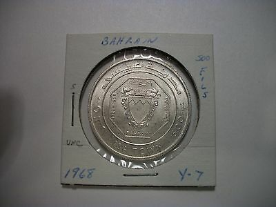 Bahrain 1968 500 Fils Silver large foreign coin