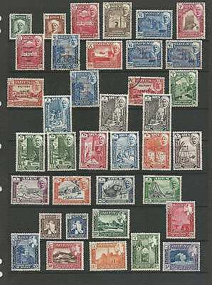 Aden 1942-54 Mostly Mounted Mint Stamp Collection
