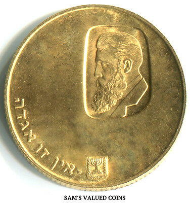 1960 ISRAEL 20 LIROT 100th ANNIVERSARY OF HERZL GOLD COIN  ~ 1/4 OZ GOLD