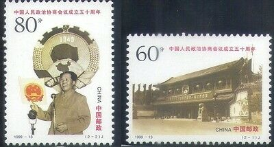 China  1999-13  The 50th Anniversary of the Establishment CPPCC Stamp