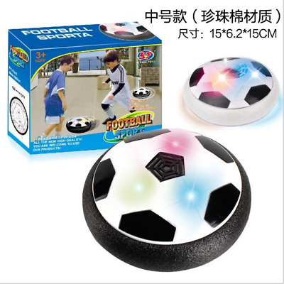 Hover Ball Suspend Football Gift Indoor Soccer Soft Foam Floating Ball LED