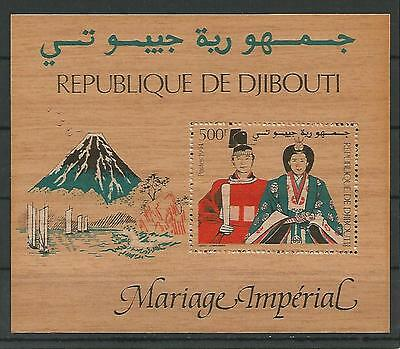 Djibouti Dschibuti 1994 Imperial Wedding Japan First WOODEN Stamp Holz Block MNH