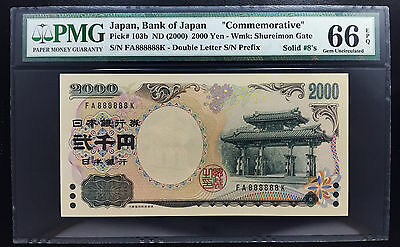 2000 Bank of Japan 2000 Yen Commemorative Solid Lucky No. 888888 PMG66EPQ