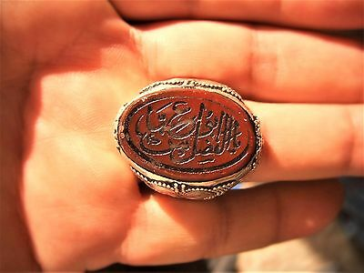vintage sterling silver 925 natural Aqeeq 16-gm Islamic ring us:9.5