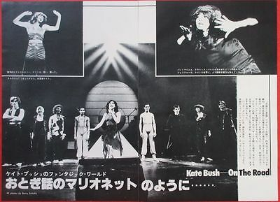 KATE BUSH On The Road 1979 CLIPPING JAPAN MAGAZINE ML 8A 2PAGE