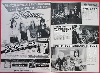 RUNAWAYS And Now... The Runaways AD JOAN JETT 1979 CLIPPING JAPAN ML 8A 2PAGE