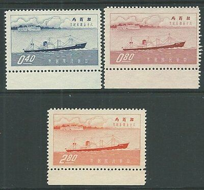 TAIWAN 1957 Ships set mint no gum as issued................................65954