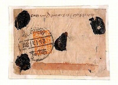DBAP75 1946 NEPAL Tanliheiwa 24pice Registered Cover