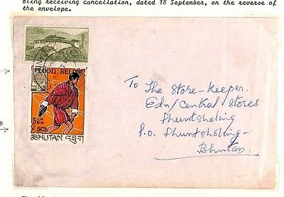 DBAP82 1969 BHUTAN Flood Relief Surcharges Commercial Usage Chirang/Phuntsholing