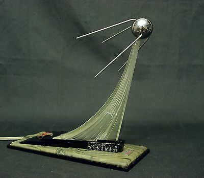 Exclusive Vintage Soviet Russian Space Sputnik Rocket Desktop Lamp USSR RARE !