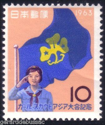 Japan Scouts Girl Guides  MNH ** (32)