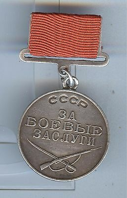 Medal of Military Merit 194777, USSR