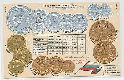 Russia - Embossed Coins Postcard With Flag - Printed In Bavaria
