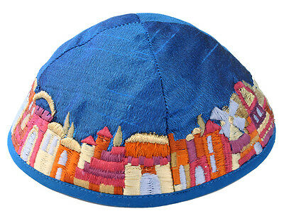 Raw Silk Kippah with Embroidered Jerusalem - Made in Israel