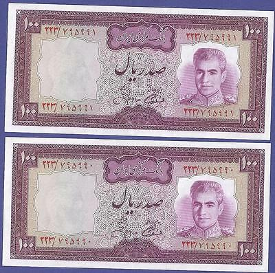 GEM UNCIRCULATED PAIR 100 RIALS 1971 BANKNOTES FROM MIDDLE EAST. PICK 91c
