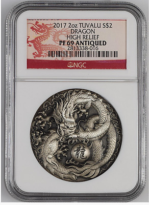 2017 Tuvalu Dragon Ult High Relief 2 oz Silver Antiqued $2 NGC PF69 PROOF NOT MS