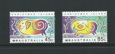 1995 CHRISTMAS ISLAND Chinese New Year of the Pig Set MNH (SG 400-401)