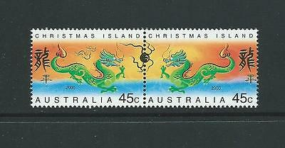 2000 CHRISTMAS ISLAND Chinese New Year of the Dragon Set MNH (SG 476a)