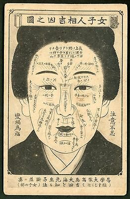 "Divination ""TAKASHIMA EKIDAN"" Physiognomy Woman - Vintage Japanese Postcard"