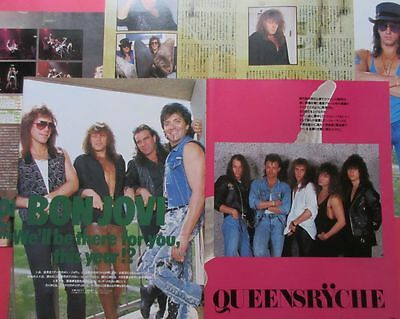 Bon Jovi Queensryche Geoff Tate 1989 Clipping Japan Magazine Pg 7A 8Page