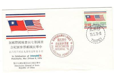 Republic Of China Fdc 1976 Flags Of China And Usa, China Stamps