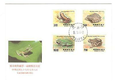 Republic Of China Fdc 1988 Frogs Amphibians  China Stamps Topical Stamps