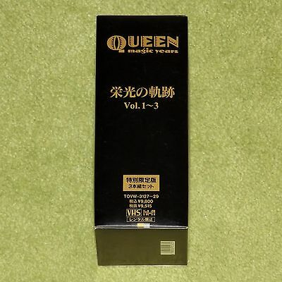 QUEEN Magic Years The Complete Set - RARE 1992 JAPAN 3 x VIDEO VHS BOX SET