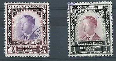 Jordan 1954 500f - 1d King Hussein sg430-1 g-fu cat £41 [ref pnk 5i2999] We will