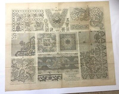 """Antique large Russian embroidery & dress paper pattern/chart 31""""x25"""" V rare [p1]"""