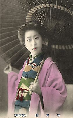 Geisha girl posing with parasol real old photo postcard
