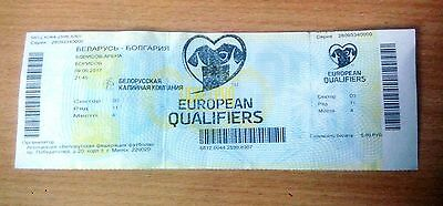 BELARUS v BULGARIA 9 June 2017 Q WC-2018 in Russia ticket USED