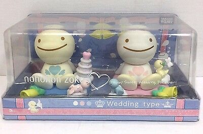 Takara Tomy Nohohon Zoku Wedding Type Eco Solar Series Bobble Head Figures