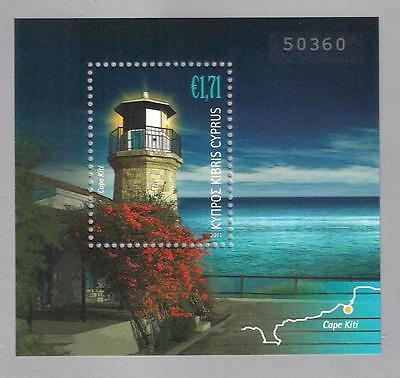 Cyprus 2011 Lighthouse Issue Miniature Sheet Mnh