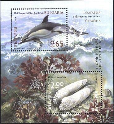 Mint S/S Joint issue Bulgaria Ukraine, Black See Flora Fauna Dolphin Clam 2017