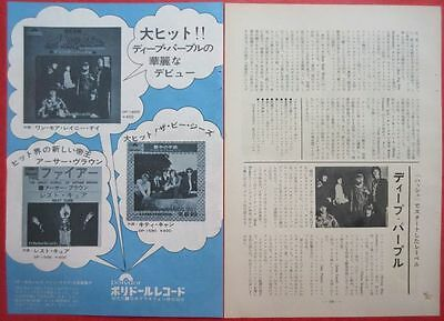 DEEP PURPLE Hush ADVERT RITCHIE BLACKMORE Rod Evans 1968 CLIPPING JAPAN U1 D17