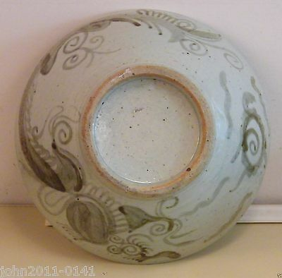 Antique Chinese Blue & White Footed Bowl ~ 26 cm