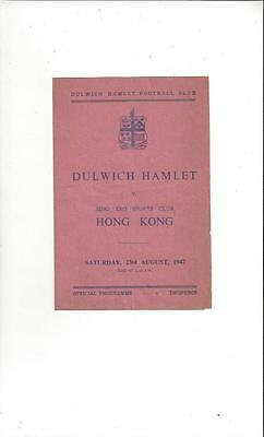 Dulwich Hamlet v Sing Tao Sports Club Friendly Football Programme 1947/48
